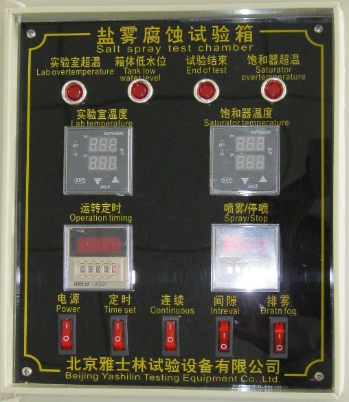 用计时器控制灯接线图